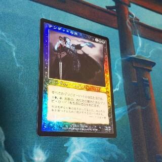 マジックザギャザリング(マジック:ザ・ギャザリング)の【初版foil】アンデッドの王 PLS版 日本語版(シングルカード)