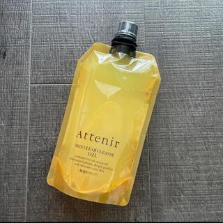 Attenir -  【新品 】アテニア クレンジングエコパック 無香料タイプ350ml ポンプなし