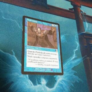 マジックザギャザリング(マジック:ザ・ギャザリング)の【再録禁止カード】不実 UDS版 英語版(シングルカード)
