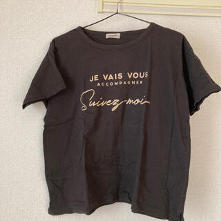 SM2 - ロゴプリントTシャツ