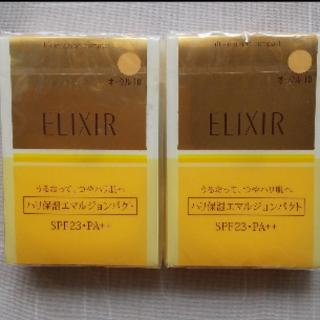 ELIXIR - エリクシール シュペリエル リフトエマルジョンパクト オークル10 12g(リ…