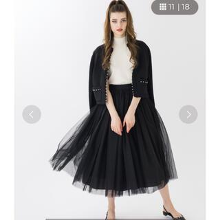 ツルバイマリコオイカワ(TSURU by Mariko Oikawa)の新品 ツルバイマリコオイカワ チュールスカート(ロングスカート)