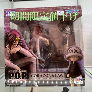 MegaHouse - 【未開封】コラソン ロー pop ワンピース フィギュア