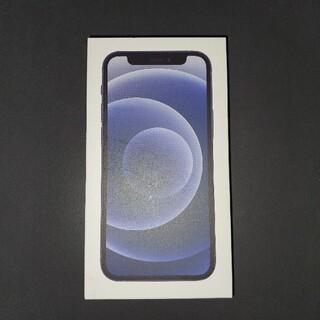 Apple - iPhone12 mini 64GB uq 新品未使用 SIMフリー  ブラック