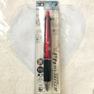 SNOOPY - 【70周年限定品】超レア スヌーピー 赤 ジェットストリーム ボールペン 4&1