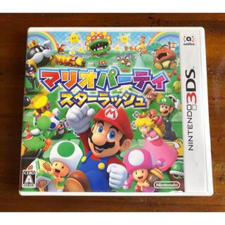 ニンテンドー3DS - 【値下げ】3DS マリオパーティ スターラッシュ