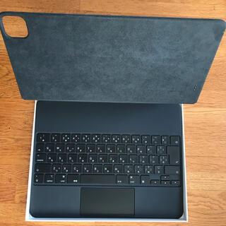 Apple - 12.9インチ iPad Pro用 Magic Keyboard JIS