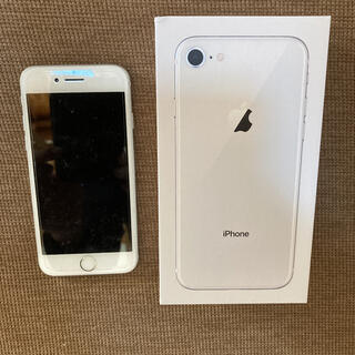 Apple - iPhone8 Silver 64GB