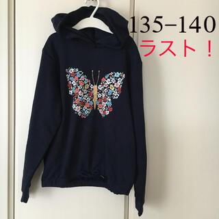 H&M - 新品▪️H&M バタフライ フードパーカー♡135 140