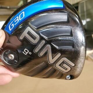 PING - Ping G30 ドライバー