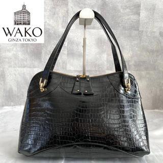 【超美品】WAKO 銀座 和光 クロコ型押し 黒 レザー A4 トートバッグ