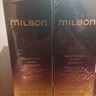 ミルボン(ミルボン)のグローバルミルボン イルミネイティンググロー 500mlセット(シャンプー/コンディショナーセット)