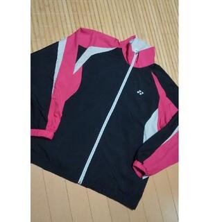 ヨネックス(YONEX)のYONEXヨネックス美品ウィンドブレーカーナイロンジャケットSテニスバドミントン(バドミントン)