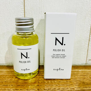 ナプラ(NAPUR)のナプラ N.エヌドット ポリッシュオイル30ml(オイル/美容液)