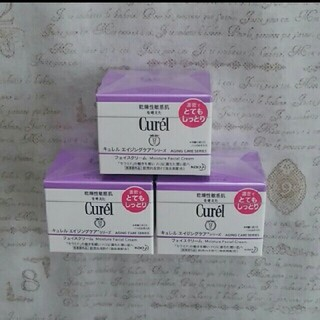 Curel - キュレル エイジングケア クリーム3個
