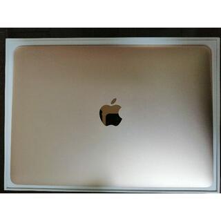 MacBook Retina 12インチ