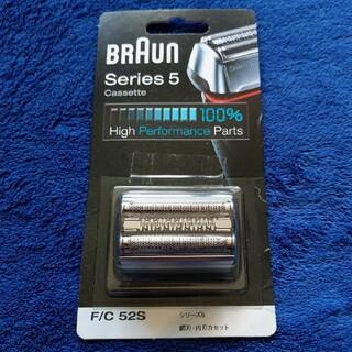 BRAUN - Braun シリーズ5 F/C 52S シェーバー替刃