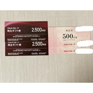 ツルハ株主優待券6000円分