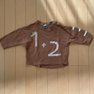 シマムラ(しまむら)のしまむら 1+2=3 ロンT80(シャツ/カットソー)