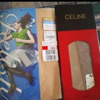 セリーヌ(celine)のストッキング2セットま(タイツ/ストッキング)