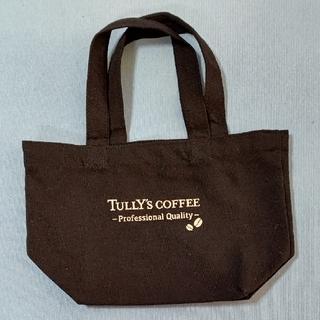 タリーズコーヒー(TULLY'S COFFEE)のタリーズ ミニトート(トートバッグ)