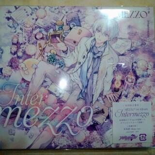 Intermezzo【初回限定盤B】DLカード付