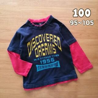 100(95-105 重ね着風長袖Tシャツ ロンティ 綿100%