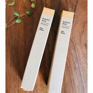 ムジルシリョウヒン(MUJI (無印良品))の無印良品  ネイルケアオイル  2本セットで。新品未使用  爪のお手入れに(ネイルケア)
