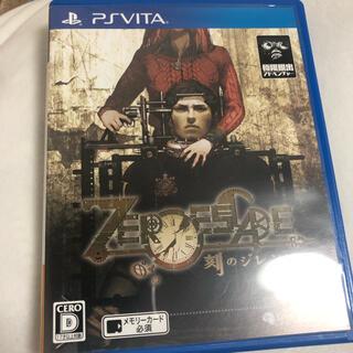 PlayStation Vita - ZERO ESCAPE 刻のジレンマ