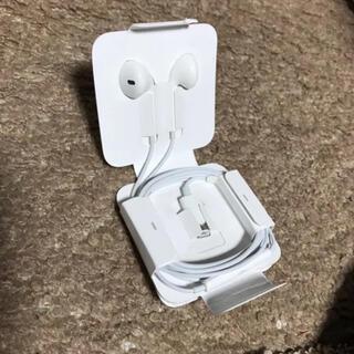 Apple - 新品未使用品 純正 iPhone イヤホン ライトニング