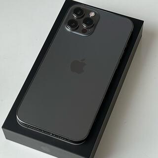Apple - iPhone12 Pro Max 256G グラファイト 純正シリコンカバー付き