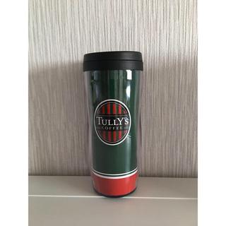 タリーズコーヒー(TULLY'S COFFEE)のタリーズ タンブラー(タンブラー)