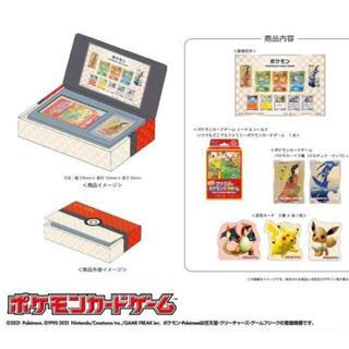 ポケモン - ポケモン切手BOX~ポケモンカードゲーム 見返り美人・月に雁セット~