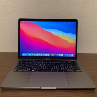 Apple - MacBook Pro 2020 M1 256GB 16GB AppleCare