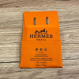 エルメス(Hermes)のエルメス 爪やすり(ネイルケア)