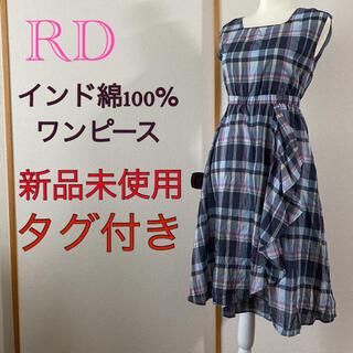 アールディールージュディアマン(RD Rouge Diamant)のRD インド綿100% チェックワンピース 36(ひざ丈ワンピース)