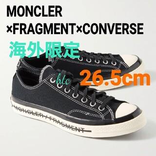 CONVERSE - MONCLER×FRAGMENT×CONVERSE☆フレイラーⅢフラグメント藤原