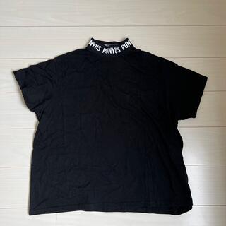 PUNYUS - PUNYUS Tシャツ