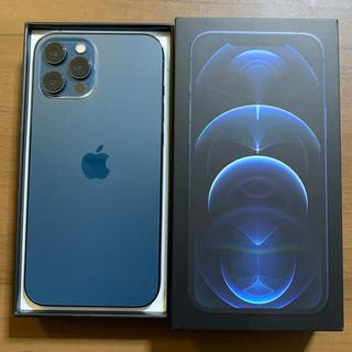 Apple - IPHONE 12 PRO MAX 256GB SIMフリー バッテリー98%