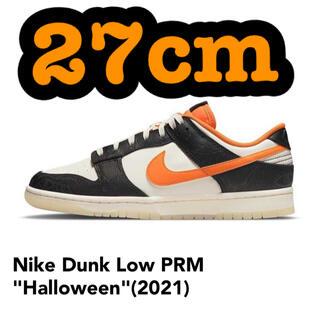 NIKE - Nike Dunk Low PRM Halloween(2021) 27cm