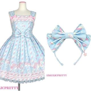Angelic Pretty - Sugary Carnival サックス JSK &カチューシャセット