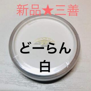 新品☆ ミツヨシ どーらん 白 白塗り 舞台化粧 ハロウィン 仮装