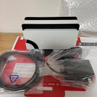 Nintendo Switch - 有機 ELモデルに付属Switch ドッグ、ACアダプター、HDMIケーブル3点