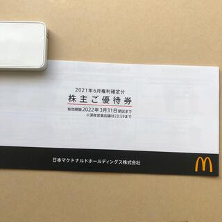 マクドナルド 株主優待券 一冊(フード/ドリンク券)