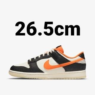 NIKE - 26.5 Nike Dunk Low PRM Halloween 2021