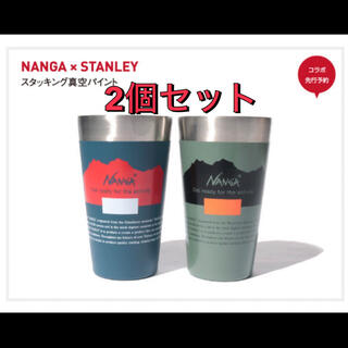 Stanley - NANGA×STANLEY スタッキング真空パイント(2個セット)