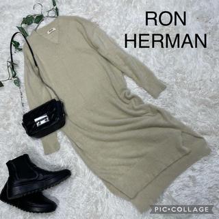 ロンハーマン(Ron Herman)のロンハーマン RON HERMAN  ふわふわニットワンピース(ロングワンピース/マキシワンピース)