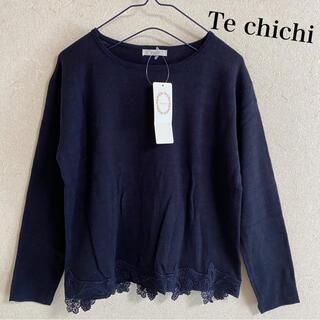テチチ(Techichi)の新品 テチチ レディース 裾レースプルオーバー ニット ネイビー(ニット/セーター)