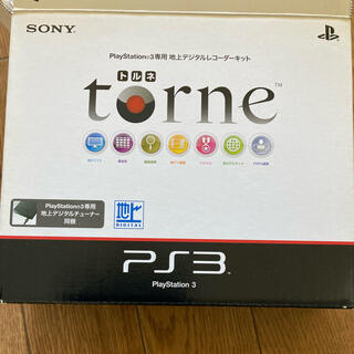 PlayStation3 - PS3 トルネ torne