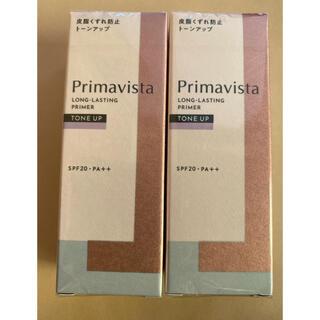 プリマヴィスタ(Primavista)のプリマヴィスタ スキンプロテクトベース 皮脂くずれ防止 トーンアップ 2本セット(化粧下地)